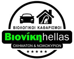 bioniki – Βιολογικοί Καθαρισμοί